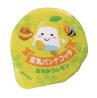 201904豆乳パンナコッタ_s.jpg