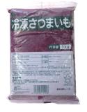201905紫芋ペースト_s.jpg