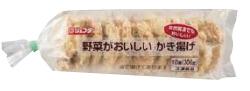 201906野菜がおいしいかき揚げ_s.jpg