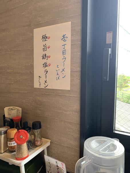 202108大島(ブログ用) (3).jpg