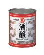 2527【ヒガシマル】酒醸 2号缶.jpg