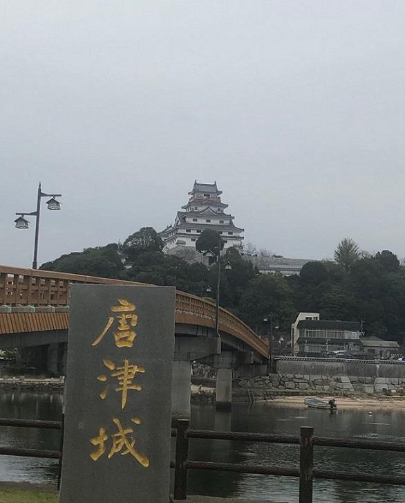 28唐津城ss.jpg