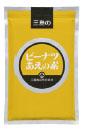 HN202105027ピーナツ和え_s.jpg