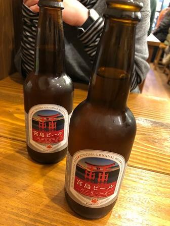 IMG_0255宮島ビール.JPG