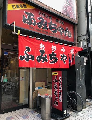 IMG_0318ふみちゃん.JPG