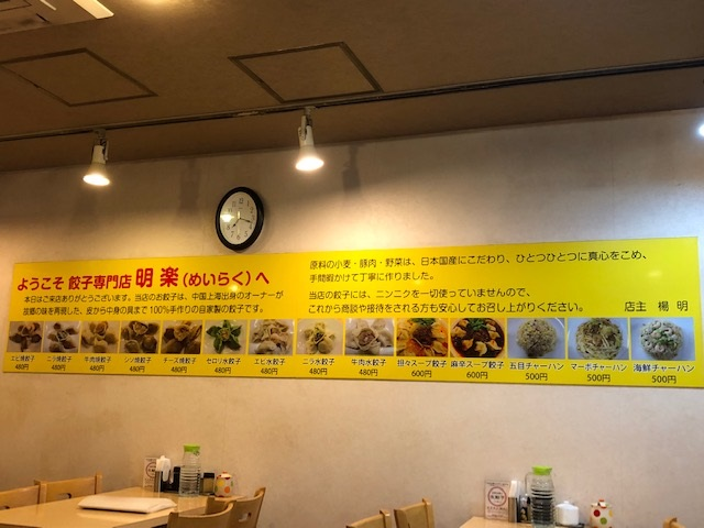 IMG_1323壁の看板.jpg