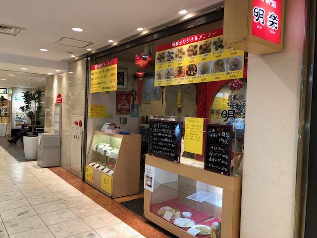 IMG_1328餃子屋外観.jpg