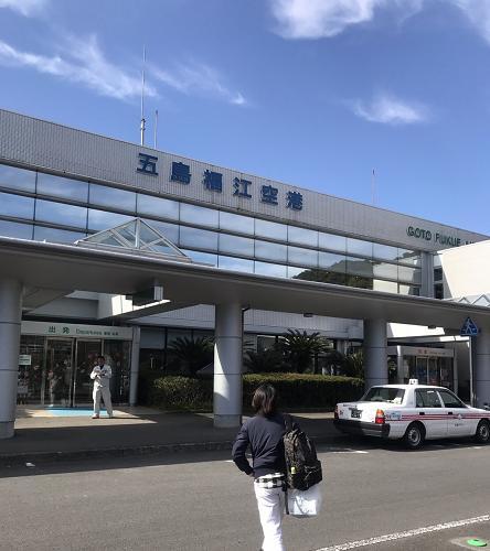 IMG_2152五島福江空港.JPG