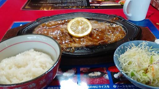 KIMG0182レモンステーキ1.JPG