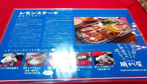 KIMG0191食べ方.JPG