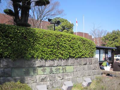 福岡市美術館.JPG