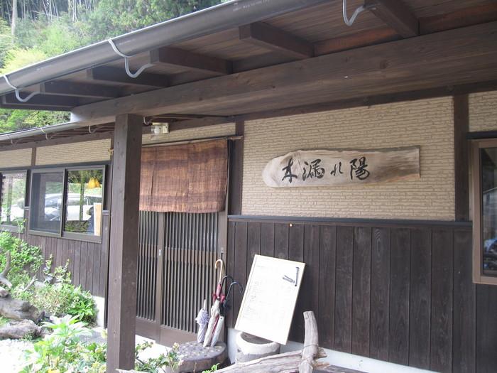 三瀬 015.jpg