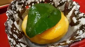柚子釜.JPG