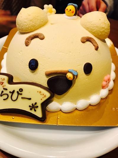 ぷーさんのケーキ.jpg