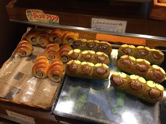 パン屋さん.JPG