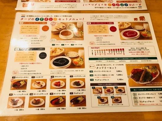 20180424 メニュー2.jpg