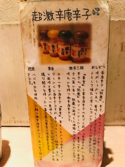 karami20180525.JPG