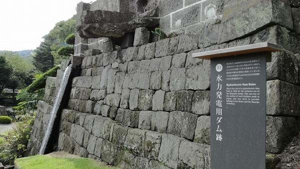 20180904_水力発電ダム跡.jpg