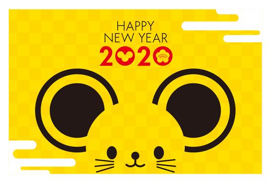 2020_ねずみ年.jpg