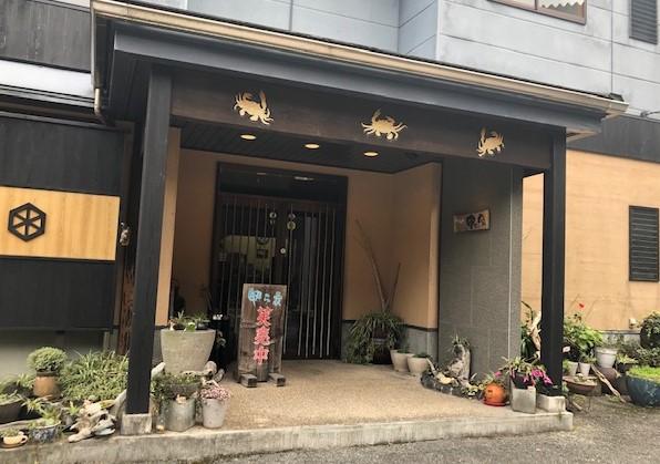IMG_3094甲ら屋.jpg