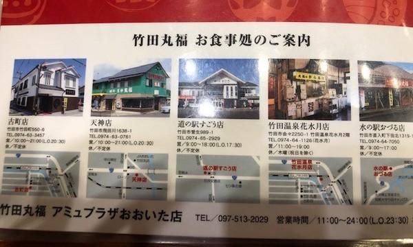 IMG_3385店舗紹介.jpg