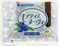 000535_【タカ食品】モアティエ(N)ブルーベリー (15g*40)X15_S.jpg