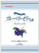 032348_【伊那食品】ブルーベリーゼリーの素 345g*10_S.jpg