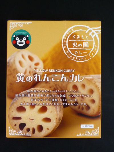 rennkonn_curry.jpg