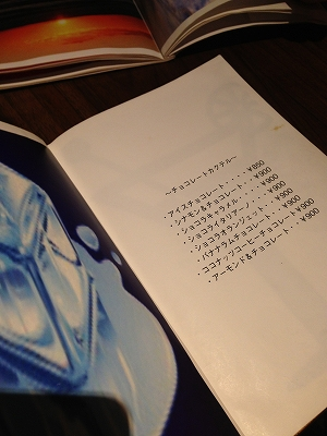 s-メニュー表.jpg