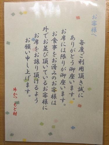 s-IMG_5375.jpg