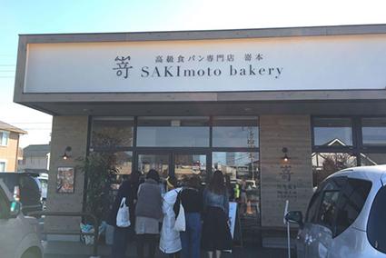 sakimoto1.JPG