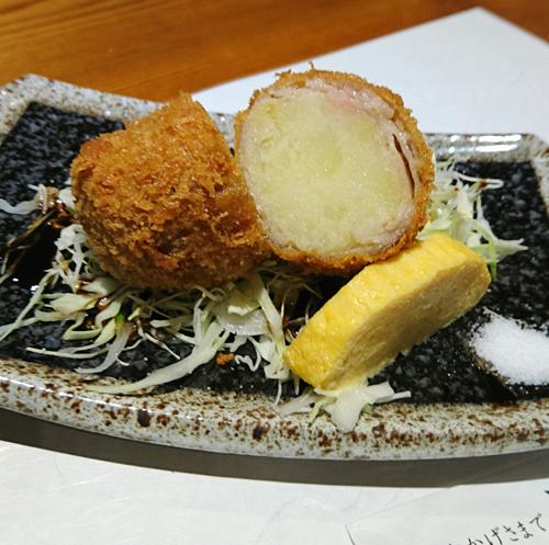 sasuga コロッケ.JPG