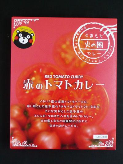 tomato_curry02.jpg