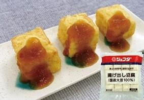 揚げ出し豆腐(国産)