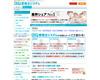 株式会社インフォマート【ASP受発注システム】