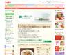 キユーピー株式会社【とっておきレシピ】