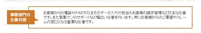 111スケジュール事務.jpg