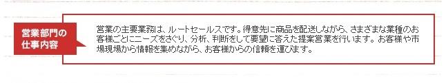 111スケジュール営業.jpg