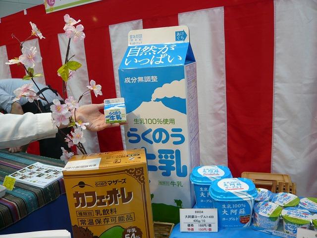 20180307_らくのう牛乳比較.jpg
