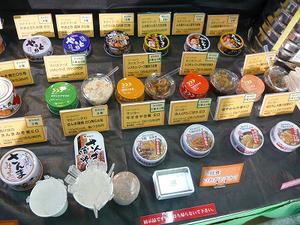 大分_非常食試食.jpg