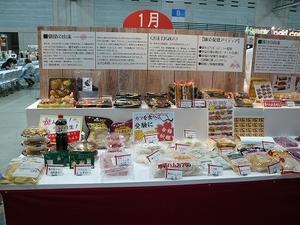 20170817_年間メニュー(惣菜).jpg