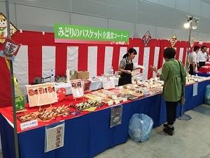 20170927_介護コーナー02.jpg