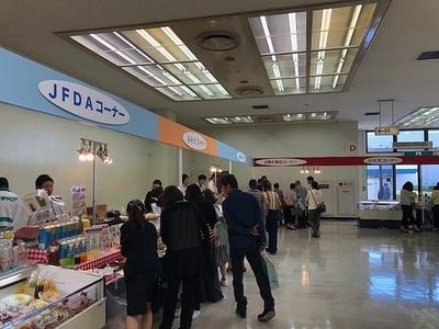 20181003_各ブース.jpg