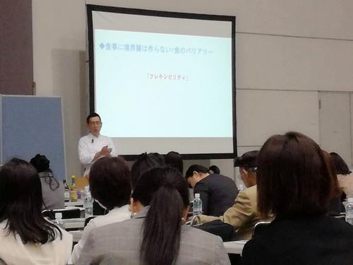 IMG_20190213_講演会<講師>.jpg