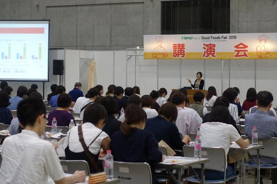 20190821_講演会1.JPG