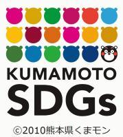 SDGs普及啓発マーク.jpg