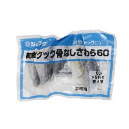 050158_HN202104さわらのピカタ.jpg
