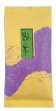 16589【堀野園】粉茶.jpg