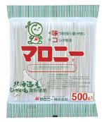 20150708 つるるんサラダ-1.jpg