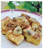 高野豆腐のバナナフレンチ